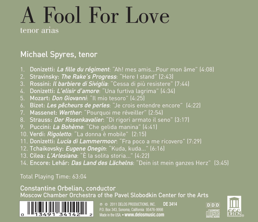 Fool Love Images Fool For Love Tray Image