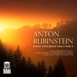 Rubinstein: Piano Concertos Nos 2 and 4