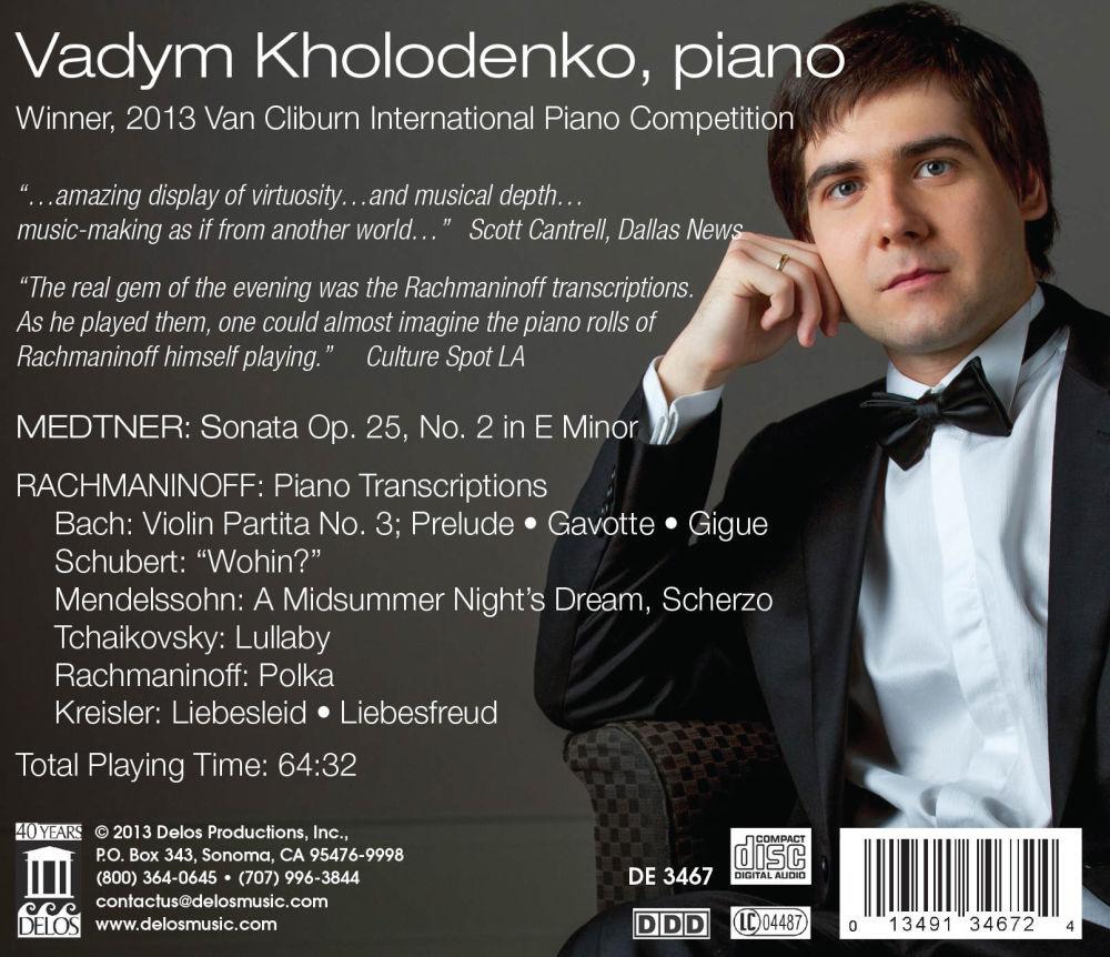 Vadym Kholodenko Medtner; Rachmaninoff Program List | Vadym Kholodenko Plays Medtner; Rachmaninoff Tray Art Image