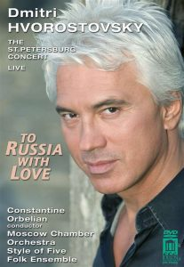 Dmitry Hvorostovsky: To Russia With Love DVD cover