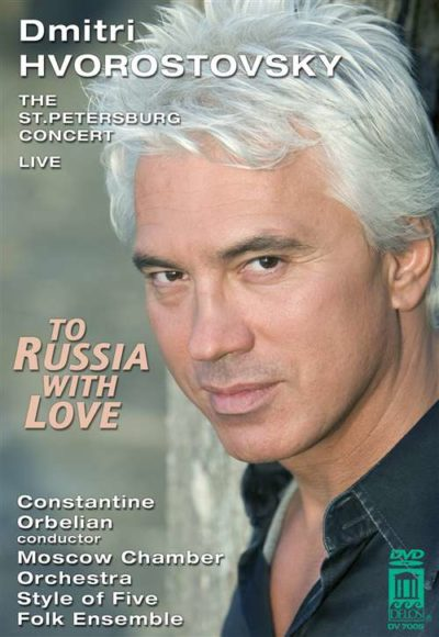 Dmitry Hvorostovsky: To Russia With Love DVD cover